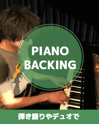 pianobacking