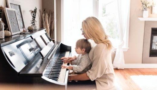 ピアノでコードを学習する前にやるべきこと【コード挫折者へ】
