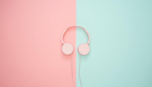 【徹底解説】キーボードの音色の種類を学ぼう②|音色の種類