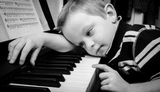 ピアノの練習が続かない人に伝えたい【実践編】