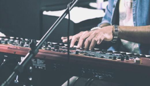 【バンドキーボード】音作りより大切な〇〇設定のコツ