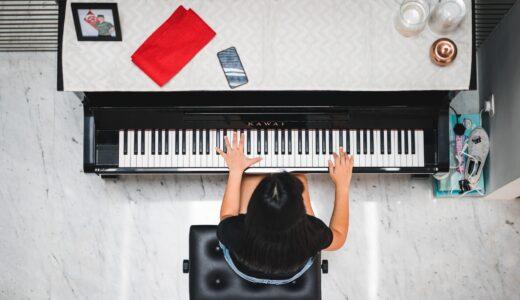 【ピアノ・キーボード】効率アップ!集中できる練習環境の作るコツ3選