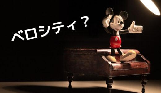 【電子ピアノ・キーボード】音の強弱をつける「ベロシティ」の考え方